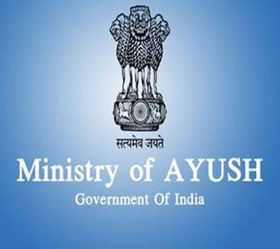 Ministry of Ayush License