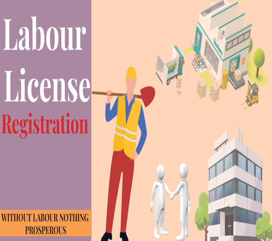 Factory License and Other Labour Licenses
