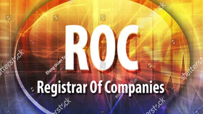 Inspection by Registrar of Companies under section 206 of the Companies Act 2013.